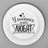 Тарелка бумажная «Хвалебная», набор 6 шт., виды МИКС