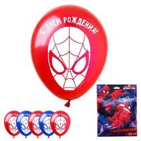Воздушные шары «С Днём Рождения», Человек-паук