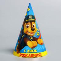 Щенячий патруль. Колпак бумажный «С Днем Рождения!», PAW Patrol