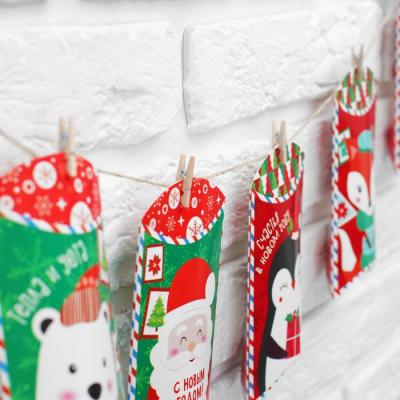 Гирлянда «Новогодние посылки», на прищепках, конвертики, 150 см