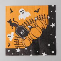 Салфетки бумажные «Дом с привидениями», 33х33 см, набор 20 шт.
