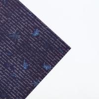 Бумага упаковочная глянцевая «Новогодние пожелания», 70 × 100 см