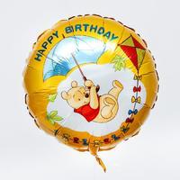 """Фольгированный шар «Happy birthday!», Медвежонок Винни 17"""""""