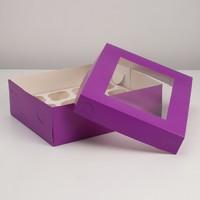 Упаковка на 12 капкейков с окном, фиолетовая, 32,5 х 25,5 х 10 см