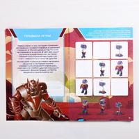 Развивающая книга-игра «Чем занять ребёнка? Головоломки», 26 страниц, 7+