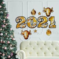 """Набор для оформления Нового года """"Золотой"""", 10 предм., 14 х 14 см"""