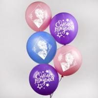 """Воздушные шары «С Днем Рождения», Холодное сердце, 1 шт., 12"""""""