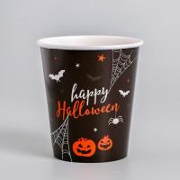 Стакан бумажный Happy halloween, 250 мл, 10 шт