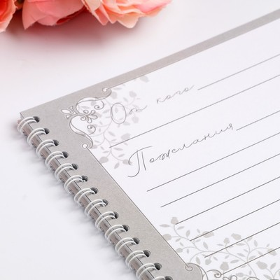 Книга пожеланий на пружине «Цветы»