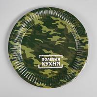 Тарелка бумажная «Полевая кухня», 18 см