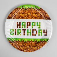 Тарелка бумажная Happy birthday! Minecraft, 18 см, 10 шт