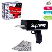 Игровой набор Supreme