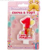 """Свеча в торт цифра """" 1 """" красная"""