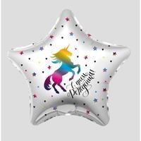 """Шар фольгированный 19"""" «Радужный единорог», звезда, 1 шт., в упаковке"""