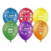 """Шар Воздушный 12"""" (30 см) """"С Днем рождения!"""" (пирожные), Ассорти, пастель"""