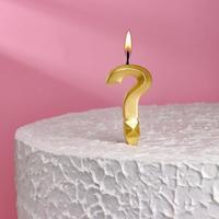 """Свеча для торта """"Грань"""", знак вопроса, золотой"""
