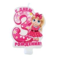 """Свеча-цифра в торт С днем рождения """"3"""""""