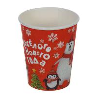 """Стакан бумажный """"Веселого Нового года"""" дед Мороз и друзья (250 мл), 10 шт"""