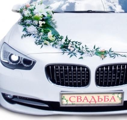 """Наклейка на номер """"Свадьба"""" белые розы"""