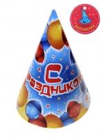 """Колпак """"С праздником"""" голубой тон"""