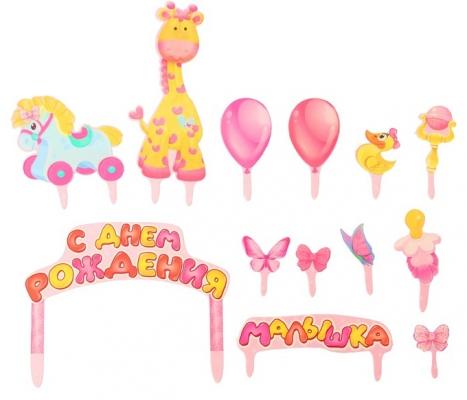 """Набор для украшения торта """"С Днём рождения"""" зверята"""