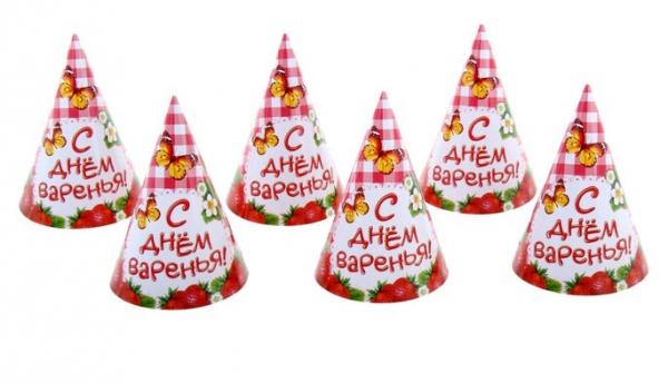 """Набор бумажных колпаков """"С Днём варенья!"""""""