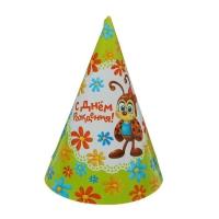 """Бумажные колпаки """"С днём рождения! Пчёлка"""", 16 см"""