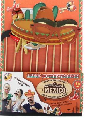 """Набор для фотосесси """"Мексиканская вечеринка"""", 10 предметов"""