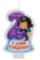 Свеча в торт серия Пираты цифра 2