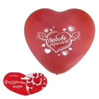 """Воздушный шар сердце """"Любовь окрыляет"""""""