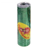 Серпантин блестящий, цвет зеленый (в наборе 18 катушек)