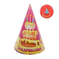 """Колпак """"Поздравляю"""" торт (набор 6 шт)"""