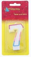 """Свеча восковая для торта. Цифра """"7"""""""