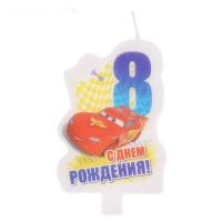 """Свеча в торт """"С днем рождения"""", цифра 8, Тачки"""