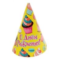 """Колпак """"С Днём рождения!"""" Кексы 16 см"""