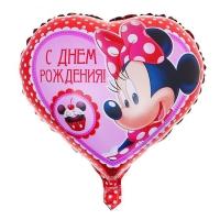 """Шар фольгированный """"С днем рождения"""" Минни Маус, сердце 45см"""