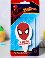 """Свеча в торт """"С Днем Рождения!"""", Человек-паук голова"""