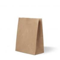 Бумажные пакеты крафт с прямоугольным дном, 120*80*250 мм