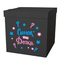 Гендерная коробка определение пола ребенка