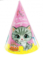 """Бумажный колпак """"С Днём Рождения"""", Котёнок, набор 6 шт."""