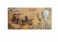 Крафт-конверт для денег