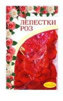 Лепестки роз RED 30гр.