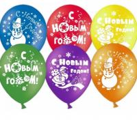 """Воздушный шар """"Новый год"""", 12"""" ассорти"""