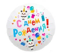 """Фольгированный шар """"С Днем Рождения! (панды)"""", 18""""/45см"""