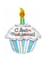 """Фольгированный шар """"С Днем рождения (тортик)"""" 22""""/56 см Фигура,"""