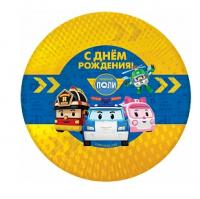 """Бумажные тарелки """" Робокар Поли"""", 23 см 6 шт"""