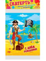 """Скатерть """"С Днём Рождения"""", пират, 180 х 137 см"""