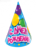 """Колпак бумажный """"С Днем Рождения"""" воздушные шарики"""