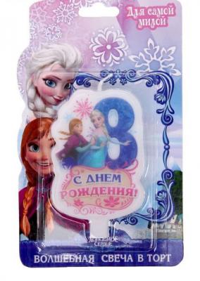 """Свеча в торт """"С днем рождения"""", цифра 8, Холодное сердце"""