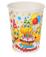 """Стакан бумажный """"С днем рождения""""смайлы, тортик, 225 мл (набор 6 шт)"""